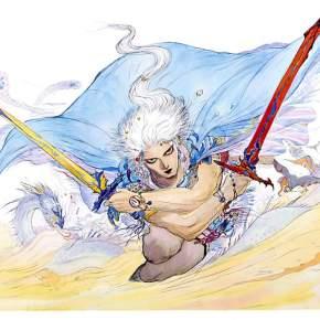 The Final Fantasy: A Final Travesty(FFII)
